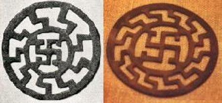 Zierscheiben found in 3000 year old Norse graves.