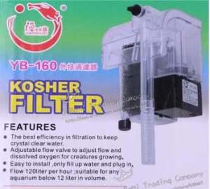 kosher filter